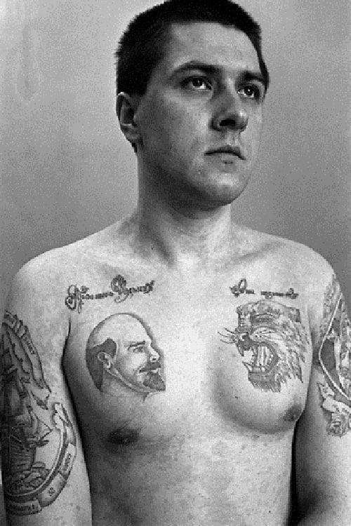 tatouages en prison   le tigre torse  #tatouage #prison #duflan